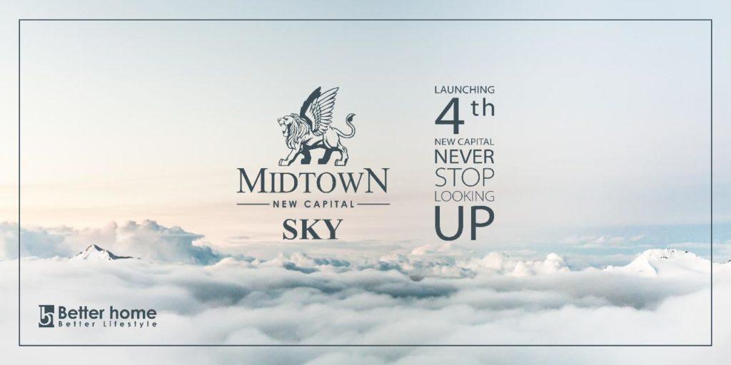 ميدتاون العاصمة الادارية الجديدة - midtown new capital - ميد تاون سكاي