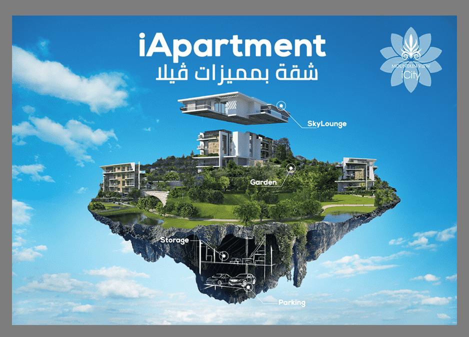 I apartment