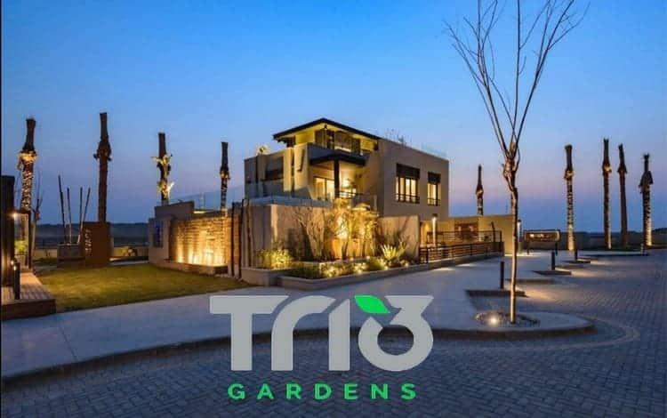 كمبوند تريو جاردنز التجمع الخامس Trio Gardens